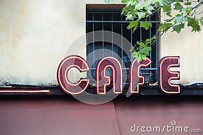 咖啡馆符号