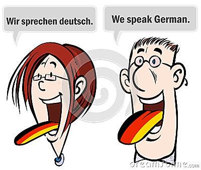 我们讲德语。