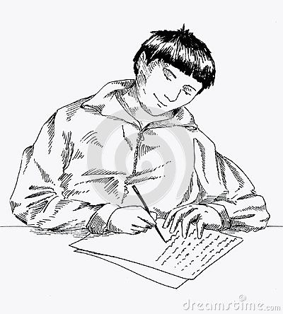 Запись письма