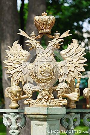 Русский герб