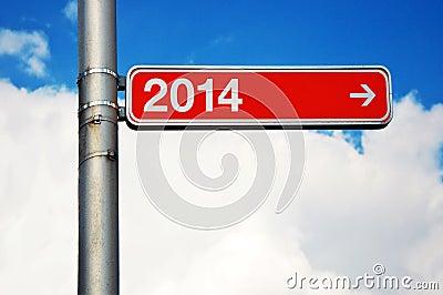 Следующий год