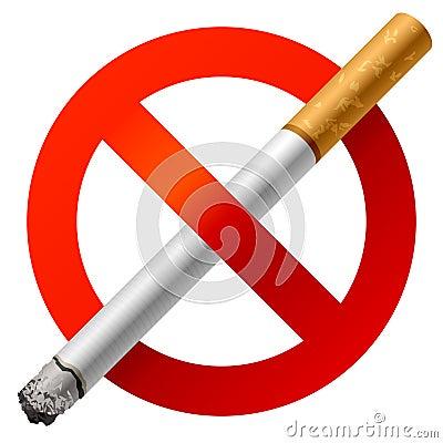 κανένα κάπνισμα σημαδιών