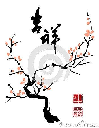 中国墨水绘画