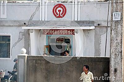 Noord-Korea 2013 Redactionele Stock Afbeelding