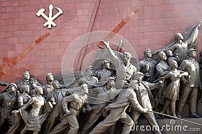 North Korea 2010 Editorial Photo