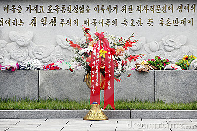 North korea 2011 Editorial Photo