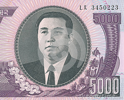 North Korea banknote