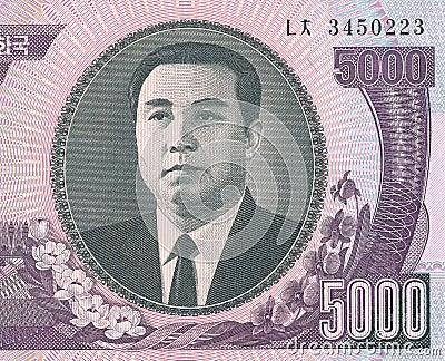 North Korea banknote