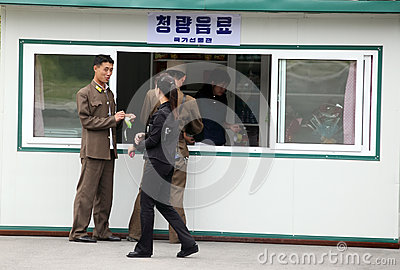 North Korea 2013 Editorial Photo