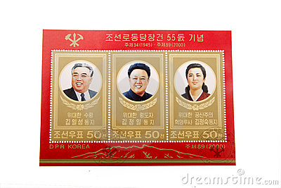 North Korea postage stamp Editorial Photo