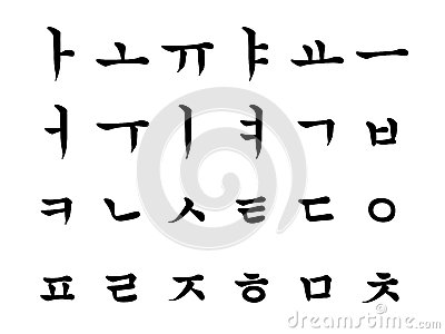 North Korean Alphabet