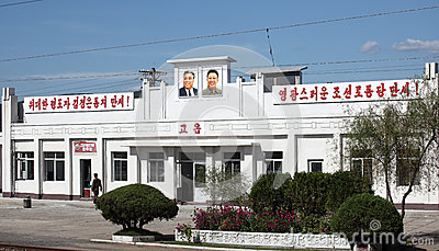 North Korean railway station Editorial Image