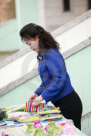 North Korean woman Editorial Image