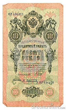Nota de banco russian velha, 10 rublos