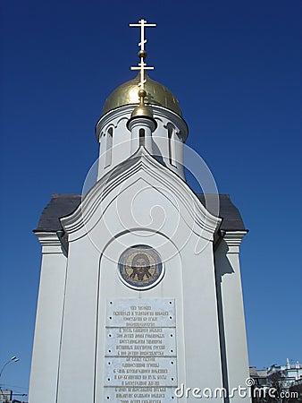 Free Novosibirsk Chapel Stock Image - 1318831