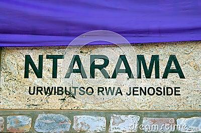 Ntarama, genocide place Editorial Image
