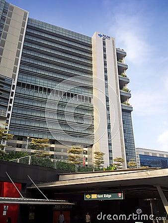 NUH building Editorial Photo