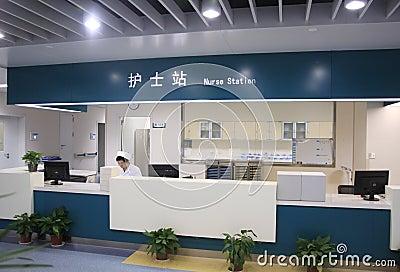 Nurses station in  hospital