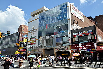 NYC:  New World Mall in Flushing Editorial Image