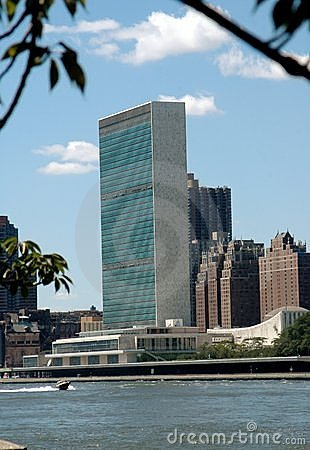 NYC: The United Nations Building