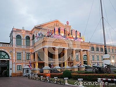 O ministério de defesa em Banguecoque, Tailândia