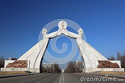 O monumento da reunificação em Pyongyang