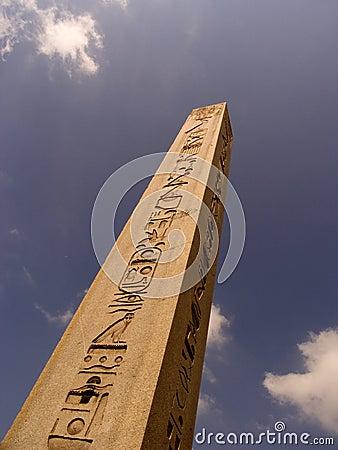 Free Obelisk 1 Royalty Free Stock Image - 189726