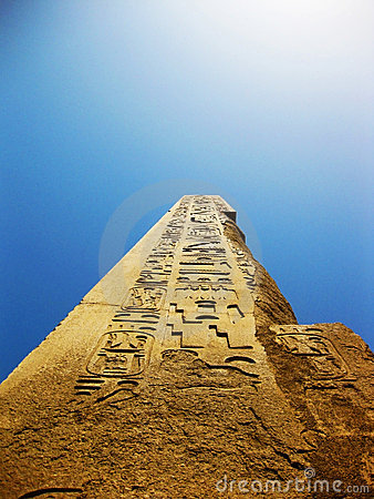 Obelisk in Karnak Temple at Tebe