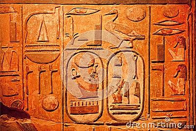 objet fa onn en pierre d 39 egypte antique mur avec des. Black Bedroom Furniture Sets. Home Design Ideas