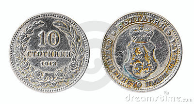 Obsolete bulgarian coin