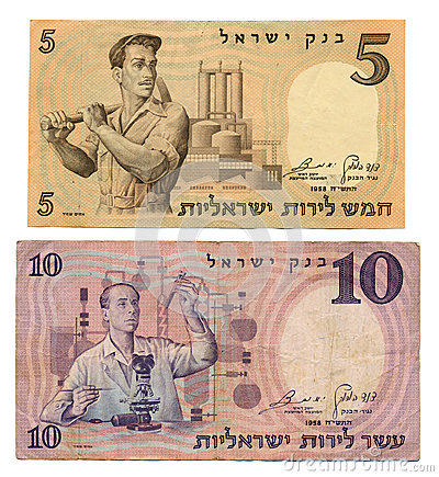 Discontinued Israeli Money - 5 & 10 Lira Obverse