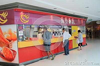 Ocean Empire Food Shop Editorial Stock Photo