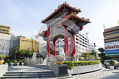 Odeon Circle of Chinatown Bangkok Thailand Editorial Stock Photo