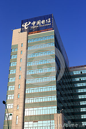 Office building of china telecom Editorial Stock Image