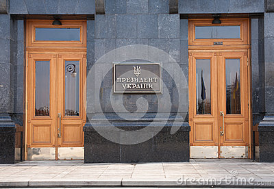 Office building of the President of Ukraine in Kyiv