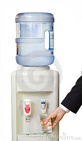 Free Office Water Cooler Stock Images - 1990524