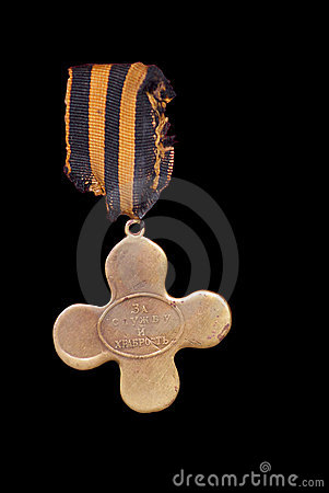Ochakoff Cross Russian Medal Russo-Turkish War