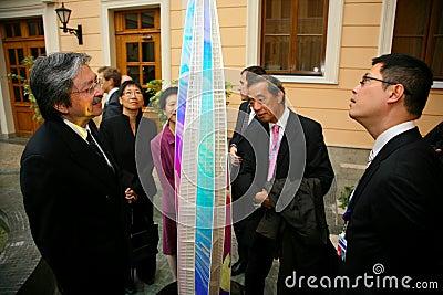 Ohta-Centre de gratte-ciel Image stock éditorial