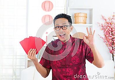 Okay hand sign Chinese