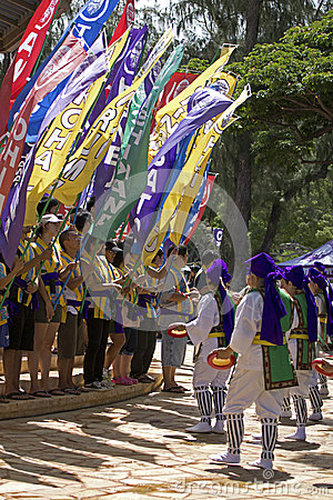 Okinawan Banners Editorial Photography