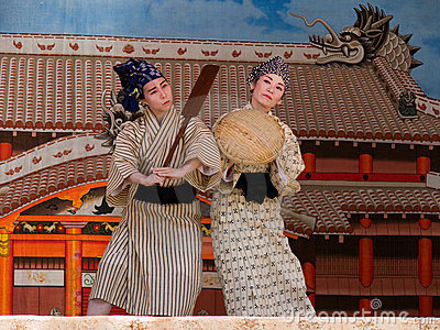 Okinawan Dance Editorial Stock Image