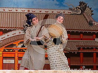 Okinawan Dance Editorial Stock Image