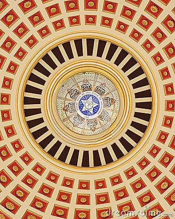 Oklahoma Capitol Dome interior