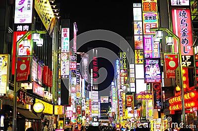 Okręg lekki neonowy czerwony Tokyo Zdjęcie Editorial