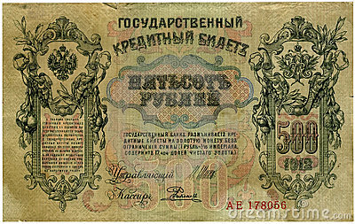 Old Antique Russian Banknote