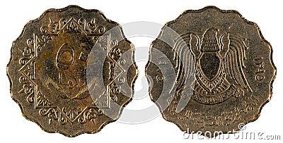 Old Arabian coin