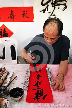 Free Old Artist Are Writing Chinese Hieroglyphs On Chinese New Year. Bangkok, Thailand. Stock Photos - 98860443