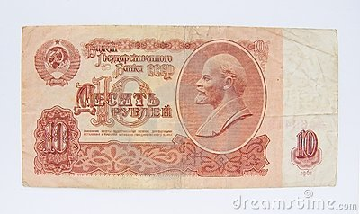Old bill of the USSR