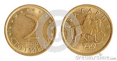 Old Bulgarian coin