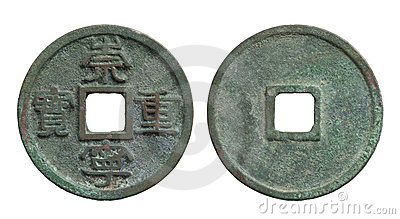 Old chinese coin of Song Dynasty